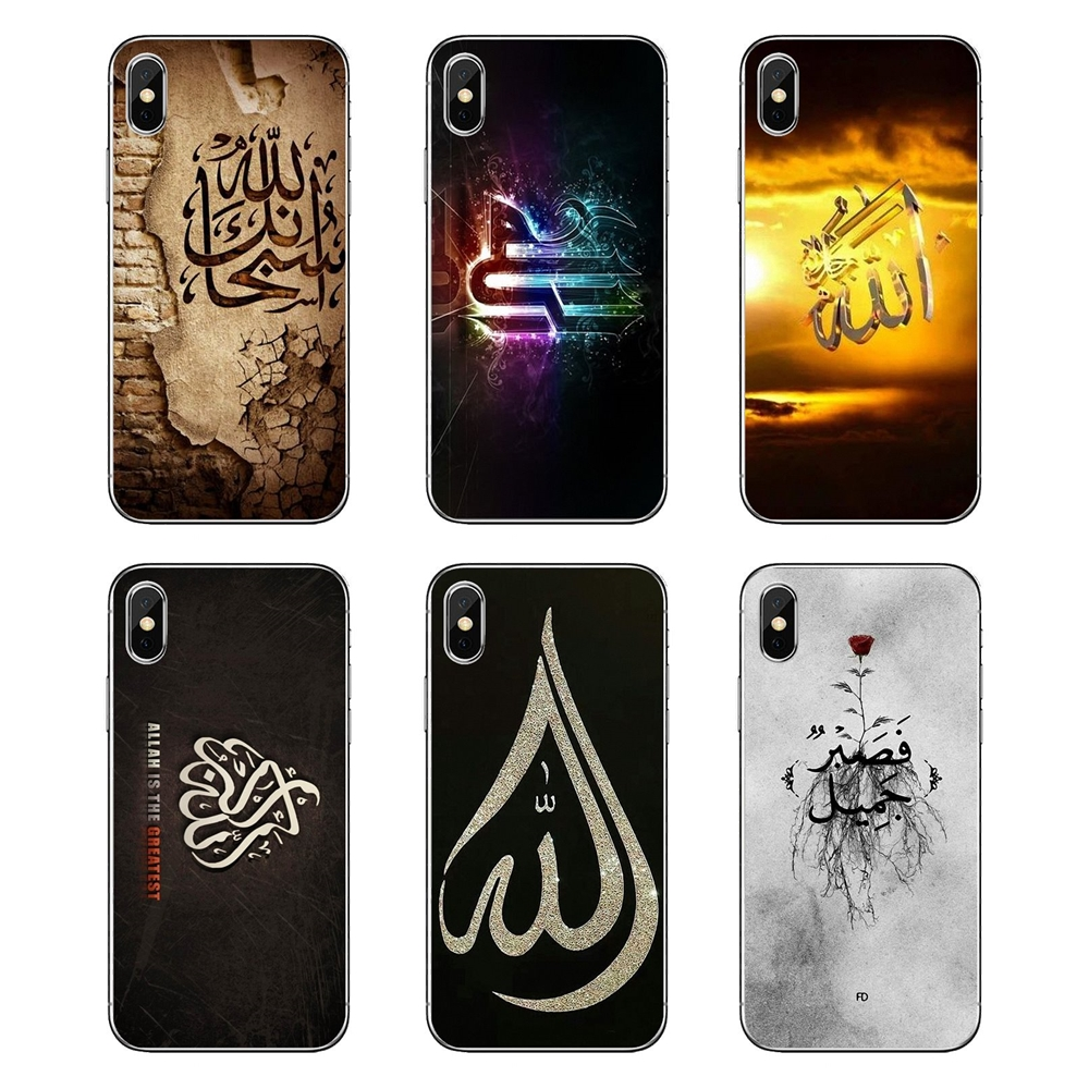 Us 099 Transparent Soft Cases Covers Allah Is Great Muslim Wallpaper Print For Nokia 2 3 5 6 8 9 230 3310 21 31 51 7 Plus In Fitted Cases From