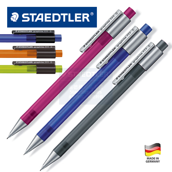 LifeMaster Staedtler Graphite 777 Mechanical Pencil 0.5mm For Student Multicolour Stationery fonksiyonlu rende