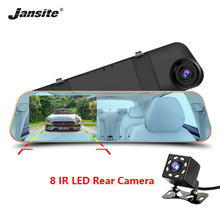 Jansite Car Dash cam Dello Specchio di Automobile DVR Registratore Video Digitale Auto Registrator Videocamera FHD 1080 P Retrovisore della Macchina Fotografica di Registrazione in Loop