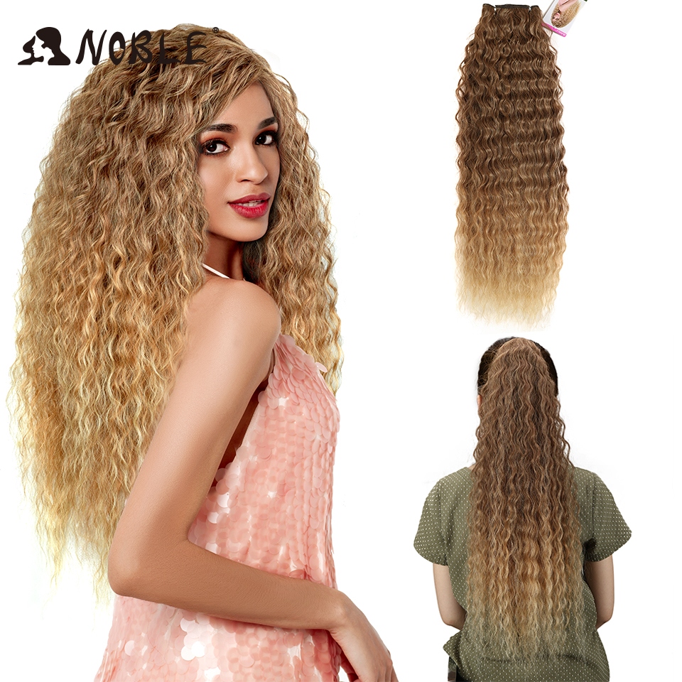 Noble Kinky Curly Ombre hair bundles Synthetic hair Super Long Curl 1 Pcs 28-32 Blonde Brown Bundles With Hair Extensions