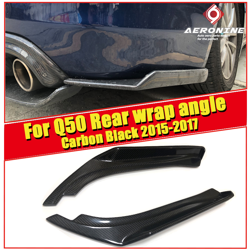 For 2014-2017 Infiniti Q50 Q50S SPORTS Style Pair of REAR Splash Mud Flap Guards