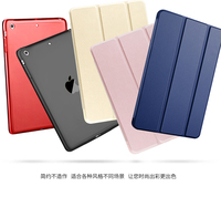 Luxury PU Leather Table Case For Ipad Mini 2 3 Ultra Slim Smart Cover PU Leather