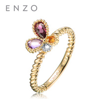 ENZO Mix&Match Style Butterfly Shape Real 9K Yellow Gold 0.34 Ct Certified Amethyst With 0.01 Ct Diamond Women Ring