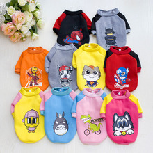 Cartoon style Dog Clothes Pets Coats Soft Cotton Puppy Dog Clothes Adidog Clothes For Dog New 2016 winter Autumn Pet Products