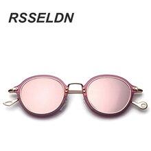 RSSELDN Metal Round Sunglasses Women Vintage Summer Style Round Metal Sun Glasses Women Shades High-grade Sunglasses Women
