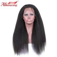 Али удивительные Синтетические волосы на кружеве Человеческие волосы Искусственные парики для Для женщин Волосы Remy прямой парик с волосам