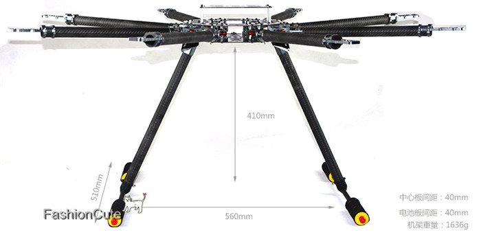 x8 1050 z1050 1050mm 8 axis folding fpv drone octocopter frame with landing gear