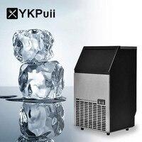 Ykpuii встроенный Нержавеющаясталь коммерческих льда Портативный льда Ресторан пузырь herbaty/kawy/Барная посуда охладители