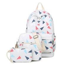 Murseen Мода 2017 г. Для женщин Рюкзаки геометрический Шаблоны костюм-тройка высокое Ёмкость женский рюкзак Для женщин сумка