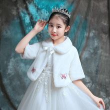 Childrens shawl white autumn and winter capes warm cape coat girl wool princess medium thick plush