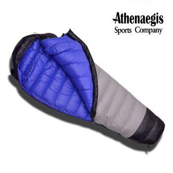 Athenaegis Brand new arrival white goose down 2500g/2800g/3000g filling spliced envelope adult waterproof sleeping bag