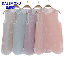 DALEMOXU Baby Summer Sleeping bag Soft Bamboo Fiber Anti Kick Quilt Gown Sleep Robe Bedding Accessories Swaddle Sack