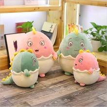 Creative Cute Eggshell Dinosaur Plush Toy Stuffed Animal Doll Toys Children Kids Birthday Gifts