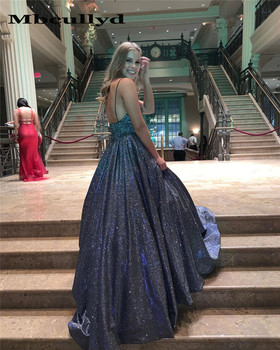 Mbcullyd Sparkly Sequin Ball Gown Prom Dresses 2020 Sexy Backless African Plus Size Graduation Evening Dress For Black Girls
