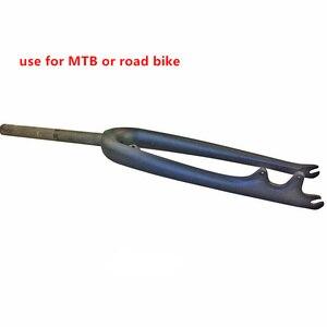 Эксклюзивная углеродная вилка MTB, высокопрочная вилка из углеродного волокна 1-1/8, 26 дюймов, 27,5 дюймов, 700c, велосипедные детали, дорожный вело...