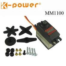 K power mm1100 servo impermeável, servo de metal com torque de 10kg, para carro rc/hobby/robô rc/avião/barco/retrátil pouso
