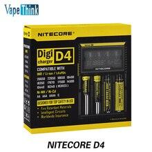 100%เดิมNitecore D4 Digichargerจอแอลซีดีอัจฉริยะวงจรทั่วโลกประกันli-ion 18650 14500 16340 26650 Nitecore D4