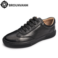 A Black Leather Shoes Song Men S Casual Shoes Shoes Shoes Skateboard Shoes And A Small