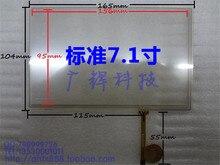 7.1 inch 165*104mm resistive touch screen car DVD navigation for Teana external screen handwriting touch screen car navigation
