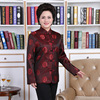 Lovers Dress Longevity Wedding Chinese Traditional Men Clothing Elderly Clothes Cheongsam Black Suit Red Shirt Blouse