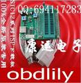 Programmer programmer 20-pin/STC 12 series ISP original download line board