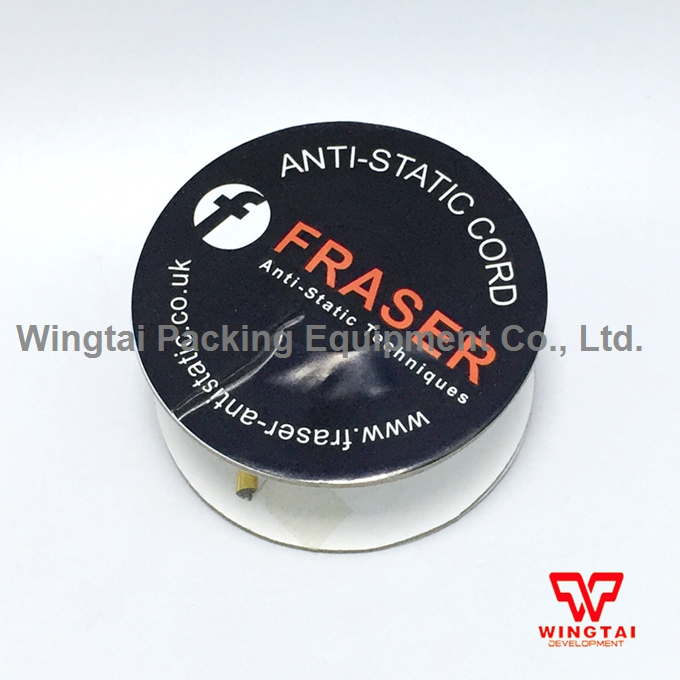 10 meters UK FRASER 850 Elasticated AntiStatic Cord for paper m fraser fraser moped maintenance and repair paper only