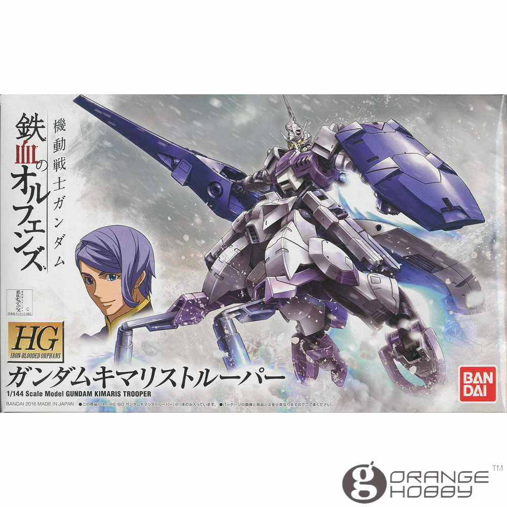 OHS Bandai HG Iron-Blooded Orphans 016 1/144 Gundam Kimaris Trooper Mobile Suit Model Assemblage Kits oh