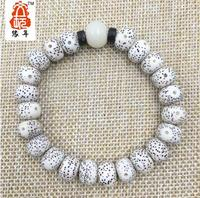 Authentic Hainan Xingyue Pu Tizi single lap bracelet men and women Wen play bracelet beads beads Bodhi see>jewerly free shipping