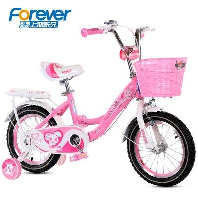"""Велосипед детей 18 дюйм(ов) из 3-5-7-9, багги 12/14/16 """"мужской и женский детский велосипед"""