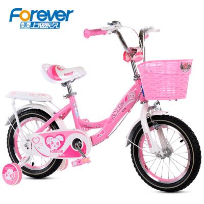 """Bicicleta de los niños de 18 pulgadas de la 3-5-7-9, buggies 12/14/16 """"macho y hembra bicicleta de los niños"""