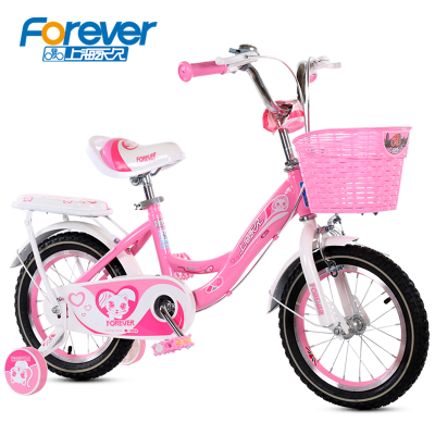 Children bicycle 18 inches of the 3-5-7-9, buggies 12/14/16 male and female children bicycle 18 9 5 12 5 998897