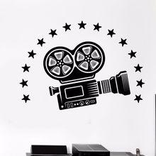 Vinyl Wall Decal Video Camera Wall Art Mural Cinema Movie Room Decoration Film Style Vinyl Wall Stickers Film Camera Decal AY991 цена