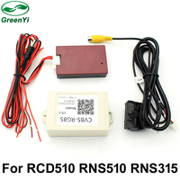RGBS BOX Adapter V9.3 Aftermarket Rear View Camera CVBS / AV To RGB Converter Adapter For VW Volkswagen RCD510 RNS510 RNS315