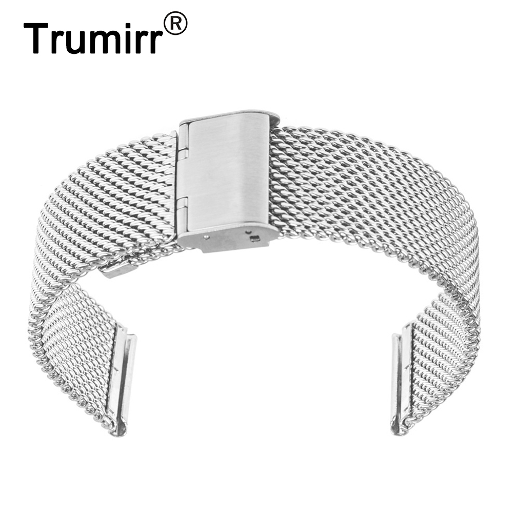 "18mm Milanese Watchband for Huawei Watch Asus ZenWatch 2 (1.45""/45mm) Women 2015 Mesh Stainless Steel Band Metal Strap Bracelet"