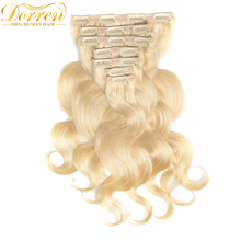 Doreen Full Head Brazilian Remy Human Hair Clip In Extension #60 120G Double Weft Blonde Clip In Human Hair Extensions With Lace