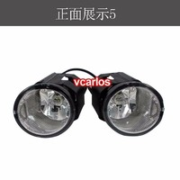 eOsuns halogen fog lamp for NISSAN X TRAIL 2003~2004 ON, top quality OEM design with harness, wiring kit and switch