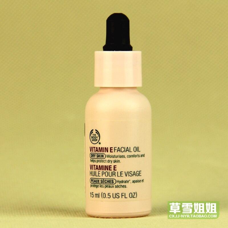 face massage oil