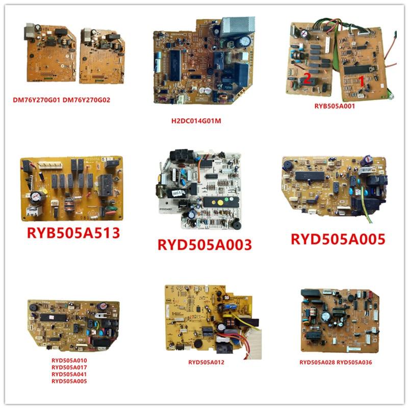 DM76Y270G01/DM76Y270G02/H2DC014G01M/RYB505A001/RYD505A513/RYD505A003/RYD505A005/RYD505A010/RYD505A017/RYD505A041/RYD505A012 U