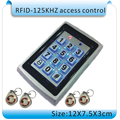 FC-898E  125KHZ RFID access control /access controller/Stainless steel shell waterproof keyboard design/+10 pcs key card