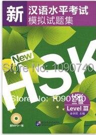 B-Stimulated Tests of the New Chinese Proficiency Test HSK (HSK Level 3) 9787561928127 the japanese language proficiency test n1 mock test 1 тренировочные тесты jlpt n1 часть 1 cd книга на японском языке