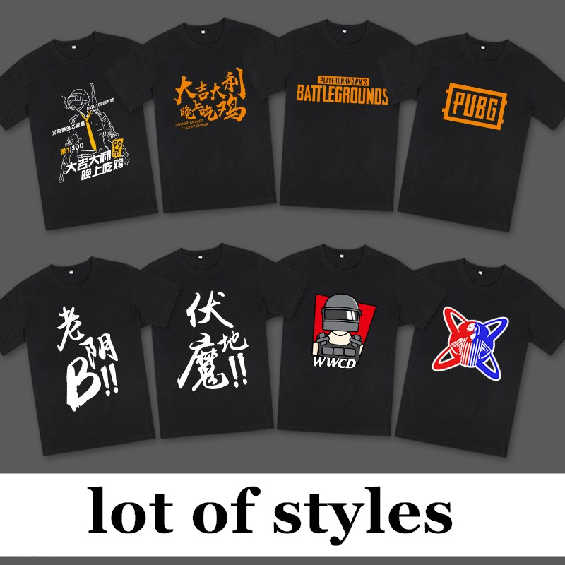 LOTS STYLES women men hot FPS game Player unknown's Battlegrounds COTTON h1z1 t shirt PUBG Winner Winner Chicken dinner t shirts