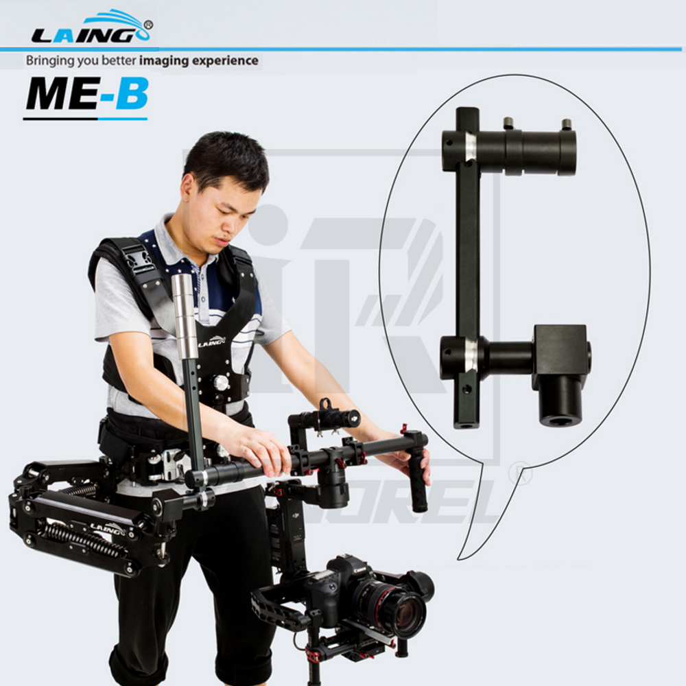 LAING ME-B Connector Adapter Camera Shoulder Load Vest Connection For 3-Axis With 30mm & 25mm Handheld Stabilizer Handle Bar