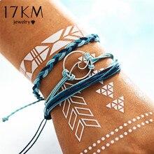 17 км винтажные Многослойные браслеты с волнами набор для женщин мода плетение с веревкой, на цепочке, с подвесками регулируемый браслет на запястье для девочек DIY подарки
