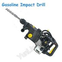 Broca de impacto de perfuração de martelo de gasolina de uso duplo broca de impacto de grau industrial