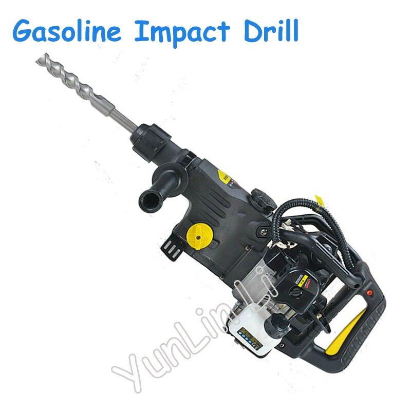 цена на Gasoline Impact Drill Dual Use Gsoline Power Hammer Hammer and Pick Gasoline Drilling Machine Gasoline Hammer and Pick Tools