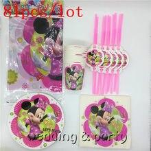 81PCS Minnie mouse childrens day supplies decoration cartoon moana theme baby shower childrenfavor happy birthday party