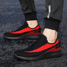 Korean mesh casual running shoes Lightweight wearable mens Stylish and comfortable student sports male