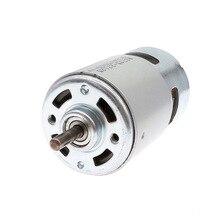 12В мотор 775 DC 24V двойной шариковый подшипник 1000rpm8500rpm6000rpm4500rpm3000rpm большой крутящий момент низкий уровень шума