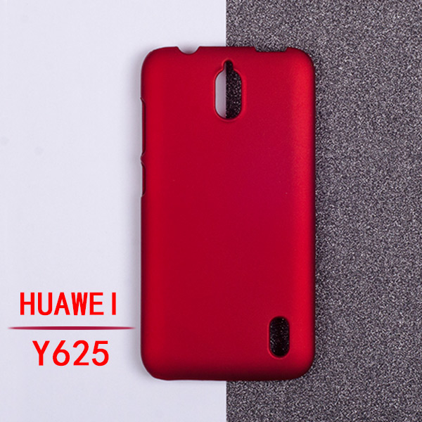 top 8 most popular funda huawei 625 ideas and get free shipping