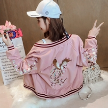 women's clothing han edition color matching striped collar heavy embroidery baseball uniform joker long-sleeved jacket